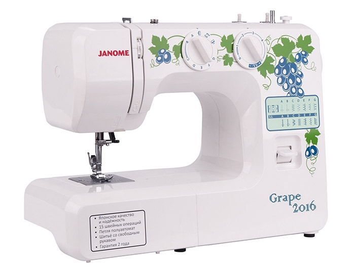 Janome Grape 2016